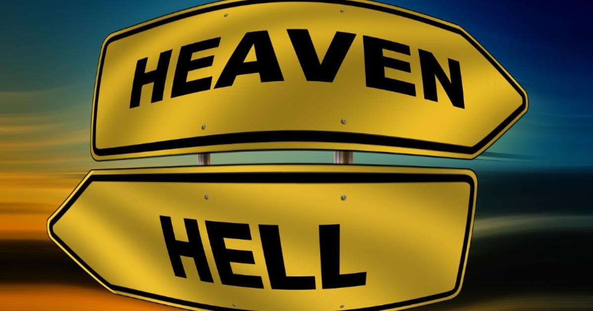 天国・地獄