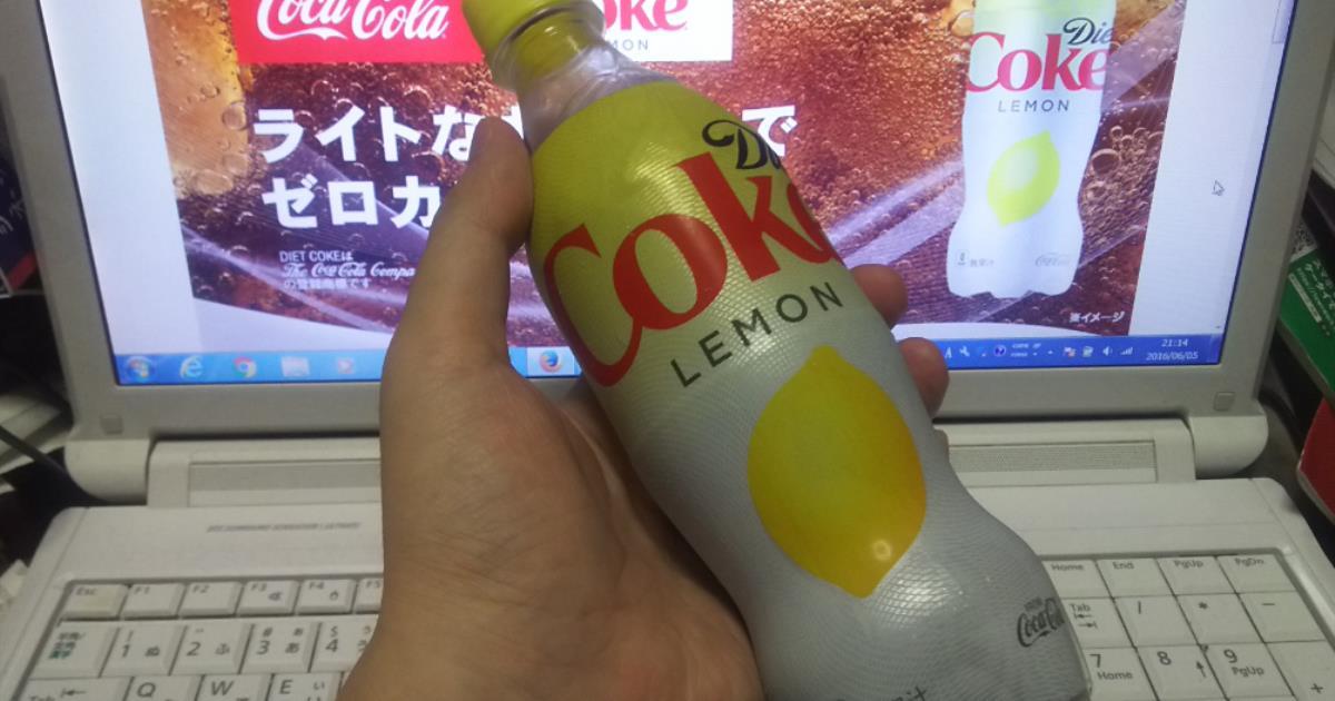 ダイエット・コーク