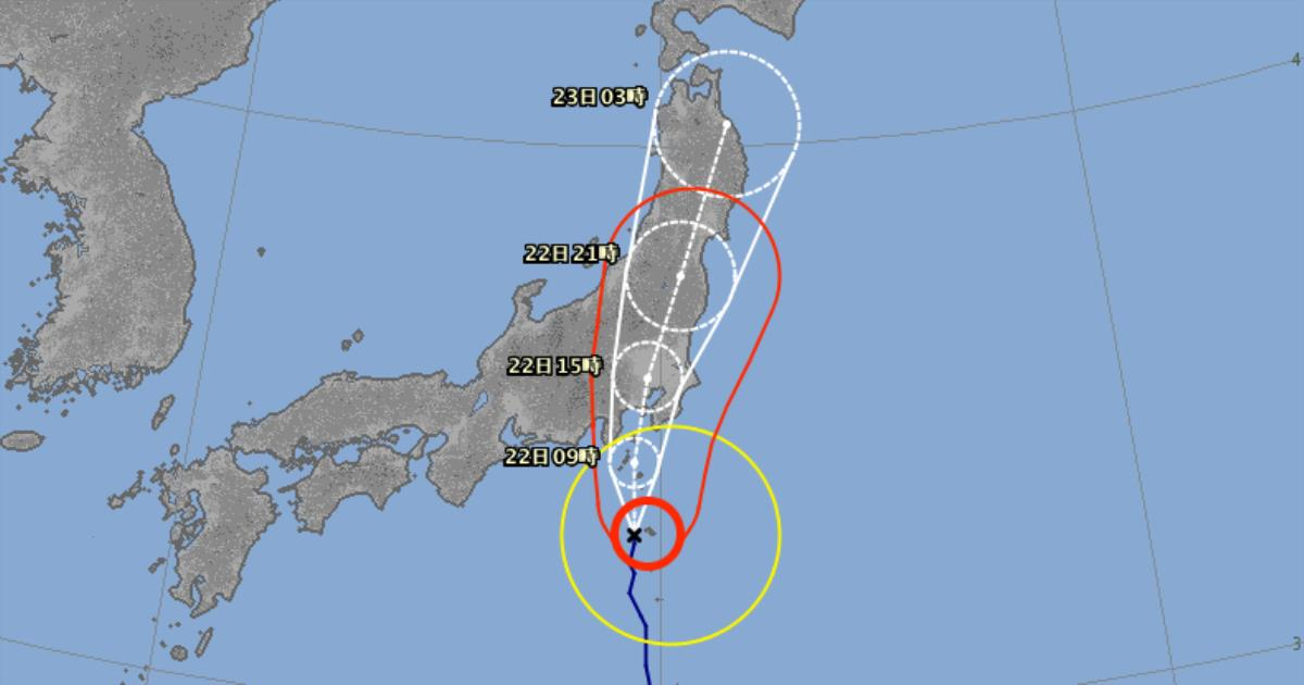 台風9号進路予想図